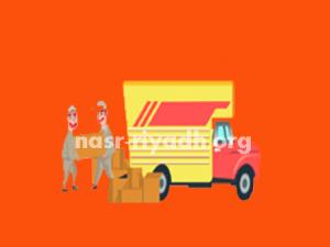 دليل شركات نقل العفش في جدة